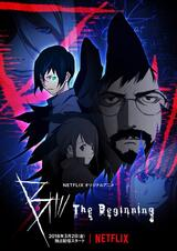B: The Beginning - Poster