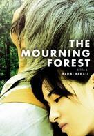 Der Wald der Trauer