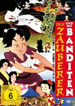 Der Zauberer und die Banditen Poster