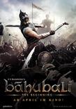 Bahubali+ a4 300dpi