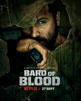 Bard of Blood - Poster