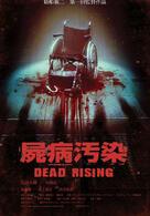 Zombrex: Dead Rising Sun