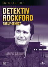 Detektiv Rockford - Anruf genügt - Poster