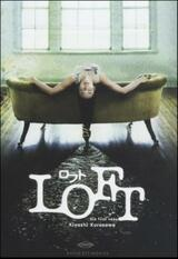 Loft - Poster