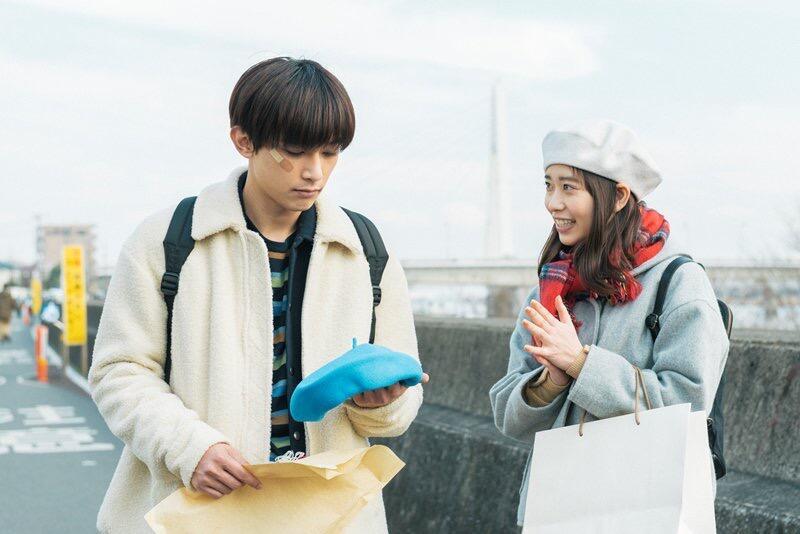 Am Flussufer mit Ryô Yoshizawa und Aoi Morikawa