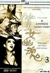 A Chinese Ghost Story 3 - Poster