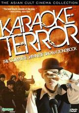 Karaoke Terror - Poster