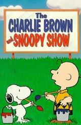 Die Charlie Brown und Snoopy Show - Poster