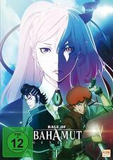 Rage of Bahamut: Genesis - Poster