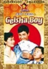 Der Geisha-Boy