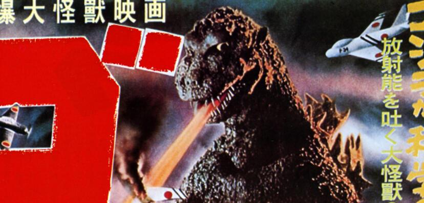 Godzilla – Die Rückkehr Des Monsters Stream