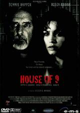 House of 9 - Poster