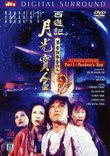 Eine chinesische Odyssee - Poster