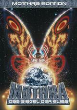Mothra: Das Siegel der Elias - Poster