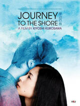 Journey to the Shore - Poster