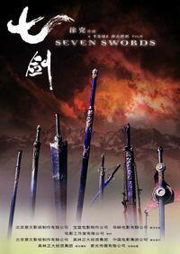 Die Sieben Schwerter - Bild 2 von 11
