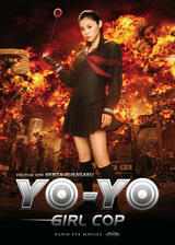 Yo-Yo Girl Cop - Poster