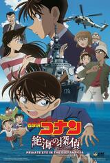 Detektiv Conan: Detektiv auf hoher See - Poster