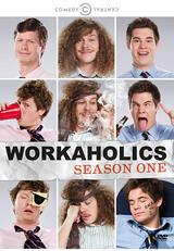 Workaholics - Poster