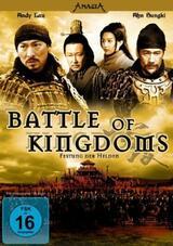 Battle Of Kingdoms - Festung der Helden - Poster