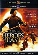 Heroes of the East - Poster