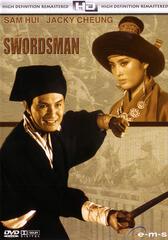 Swordsman - Meister des Schwertes