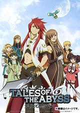 Tales of the Abyss - Poster