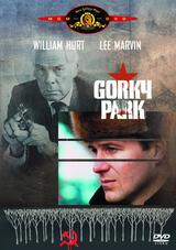 Gorky Park - Poster