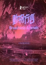 Breathless Animals - Poster
