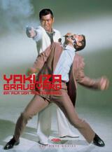 Yakuza Graveyard - Poster