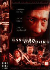 Eastern Condors - Poster