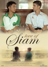 Love of Siam - Poster