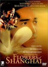 Flowers of Shanghai - Poster
