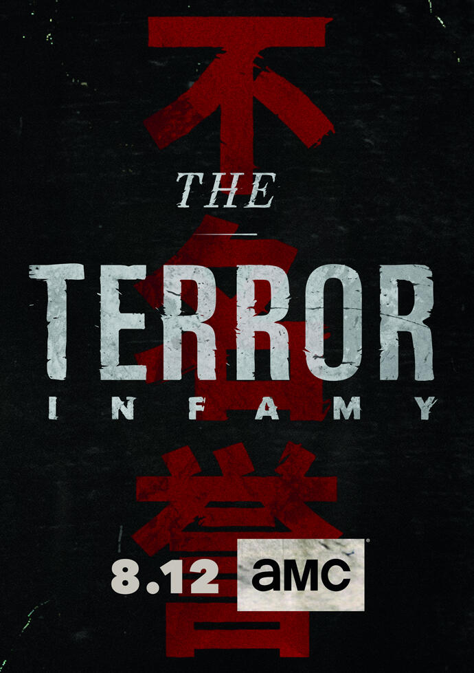 The Terror Staffel 2