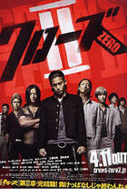 The Crows Are Back: Crows Zero II Poster