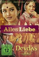 Der Junge Aus England Und Das Indische Mädchen Film 1996