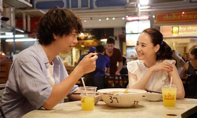 Ramen Shop mit Seiko Matsuda und Takumi Saitoh - Bild 5