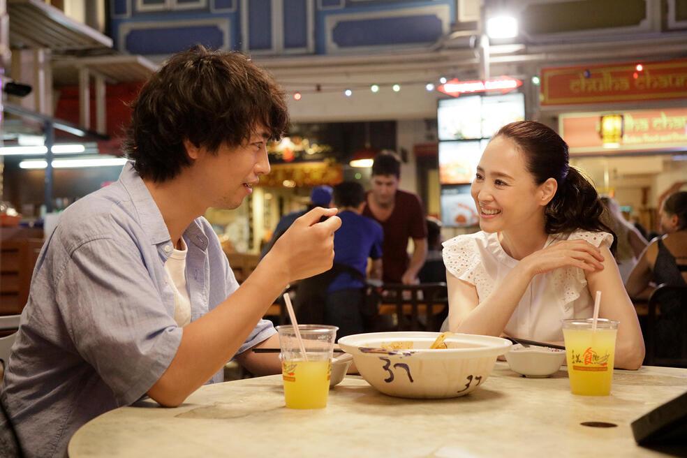 Ramen Shop mit Seiko Matsuda und Takumi Saitoh