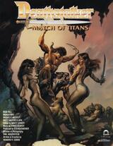 Deathstalker 4 - Poster