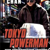 Tokyo Powerman Stream