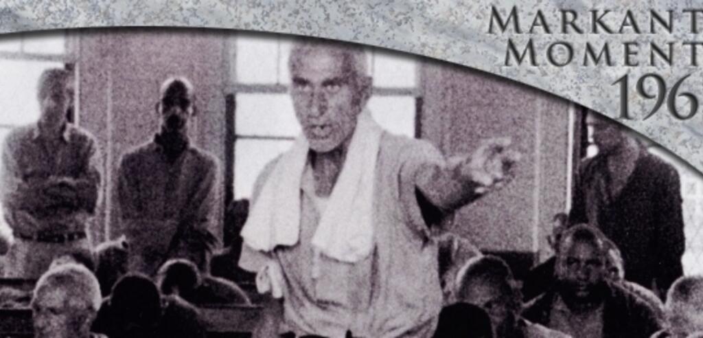 1967 - Verbot für die Doku Titicut Follies