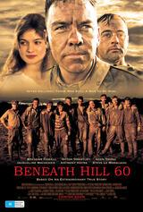 Helden von Hill 60 - Poster