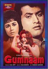 Gumnaam  - Poster