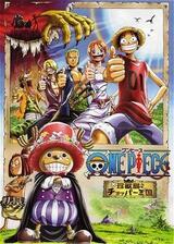 One Piece: Chopper auf der Insel der seltsamen Tiere - Poster