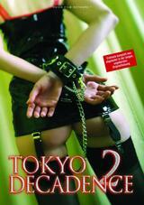 Tokyo Decadence 2 - Poster