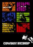 Cowboy bebop poster 01