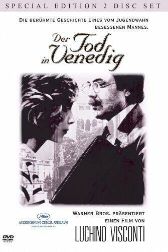 Tod in Venedig - Bild 1 von 2
