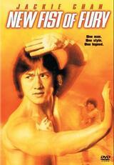 Zwei Fäuste... stärker als Bruce Lee - Poster