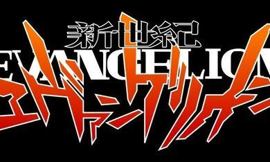 Neon Genesis Evangelion - Bild 8