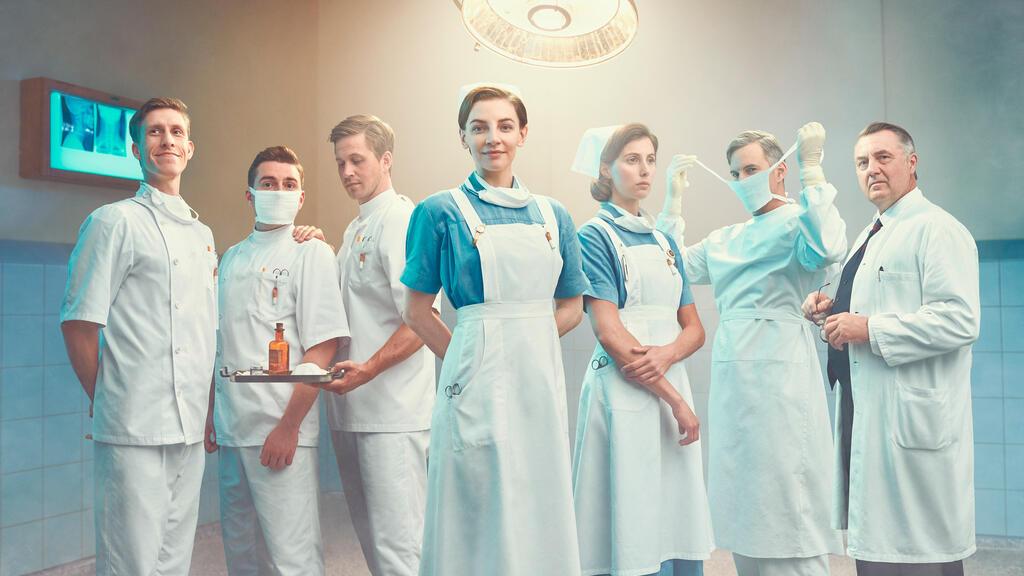 The New Nurses - Die Schwesternschule